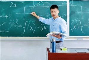 来自一位高三老师的3点建议,虚心吸收,更容易考上211