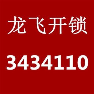 �R朐���w�_�i公司3434110