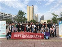 韦志中心理学舞钢分校