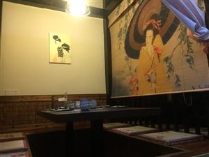 富田居私房料理美食
