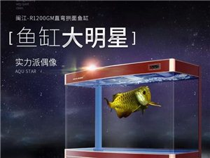 閩江品牌魚缸器材,廠家直營