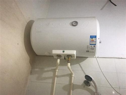 海尔热水器 八成新 有需要的联系