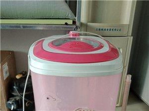 三公斤洗衣机