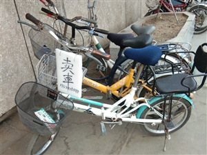 各种自行车低价出售有意者联系我18622597119