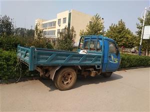 巨力牌三轮车,售价3500元