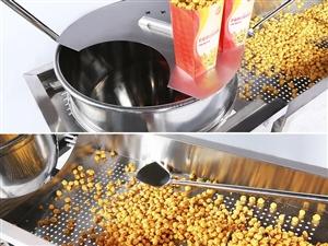美国球形爆米花整套设备处理,九成新。