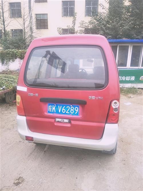 佳宝V52,刚买保险,元月3号刚审好车,行1万多公里。13635689498
