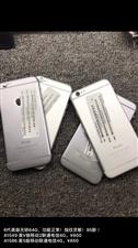 苹果全系列手机均有现货,人在深圳华强北工作,需要的可以联系我微信jilaolihai666     ...