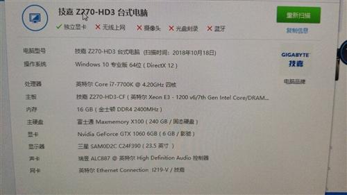 游戏全家桶,满特效吃鸡,价格可以商量,电话17323599619,微信X-xian1224