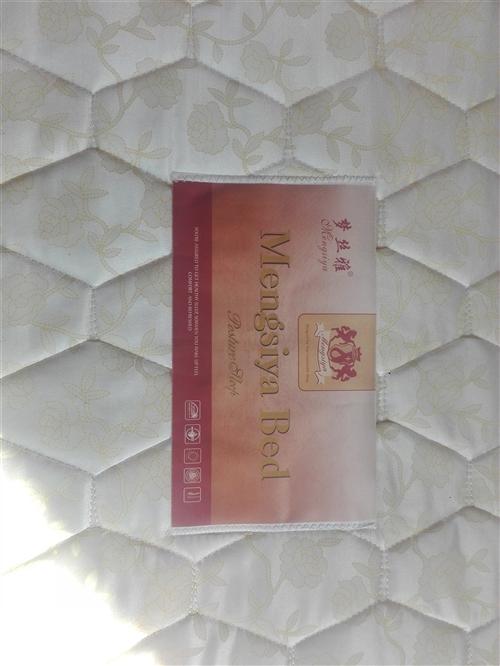 出售二手床,1.8*2.0米,带18㎝厚的原床垫子。