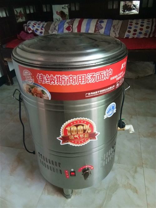 本人因店面不开了!优惠转让面馆设备一套,燃气煮面桶一个,汤桶2个,其它锅碗瓢盆等,冷藏柜一台,全部9...