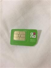 出售自用联通腾讯大王卡,19元月租,腾讯app40g免流,200元出售(320元话费)。要的速度联系...