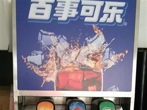 汉堡店整体设备一起转让。9成新。有  3头可乐机,咖啡机,冰淇淋机,制冰机,冷冻冰箱,冷藏冰箱,腌制...