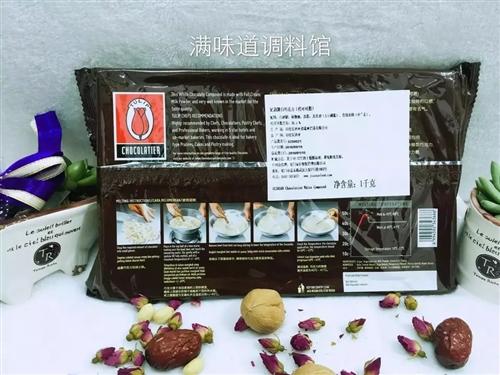 进口巧克力   低价转让   口感比德芙好吃   每块一公斤