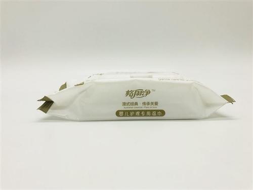 之前摆地摊剩下的湿纸巾还有大约100袋左右,有需要的朋友可以联系购买,零售4元/包,4包以上成本价批...