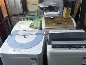 松下全自动洗衣机,儋州那大二手家电专卖,专业上门维修回收空调,空气能,洗衣机,冰箱,热水器,液晶电视...