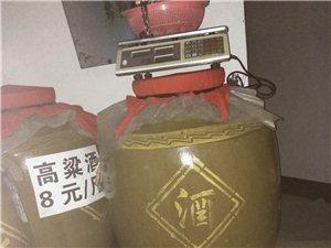 出售大酒坛(300斤/个)共八个,剩下的纯粮食酒约千多斤,自家酒厂产保证质量,有意者价格面议。