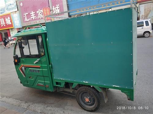 安國出售帶棚三輪,很適合跑快遞用,購入一個月,無事故!無毛病!大電瓶! 電話:1302080870...