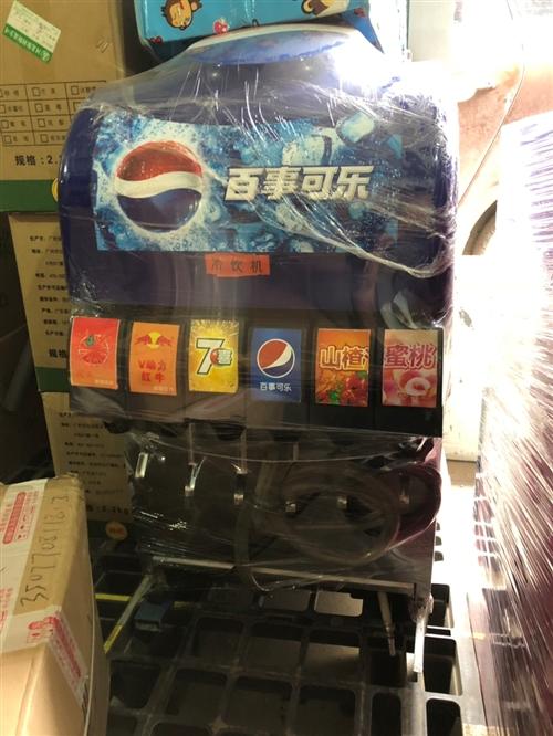 出售可乐机和冰淇淋机