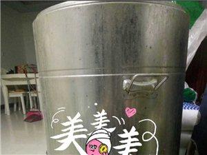 煮面机和蒸饭箱
