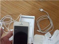 全新全套未激活iphone5s绝版7系统64g 美版卡贴机懂的来需要的联系我,,微信86759192