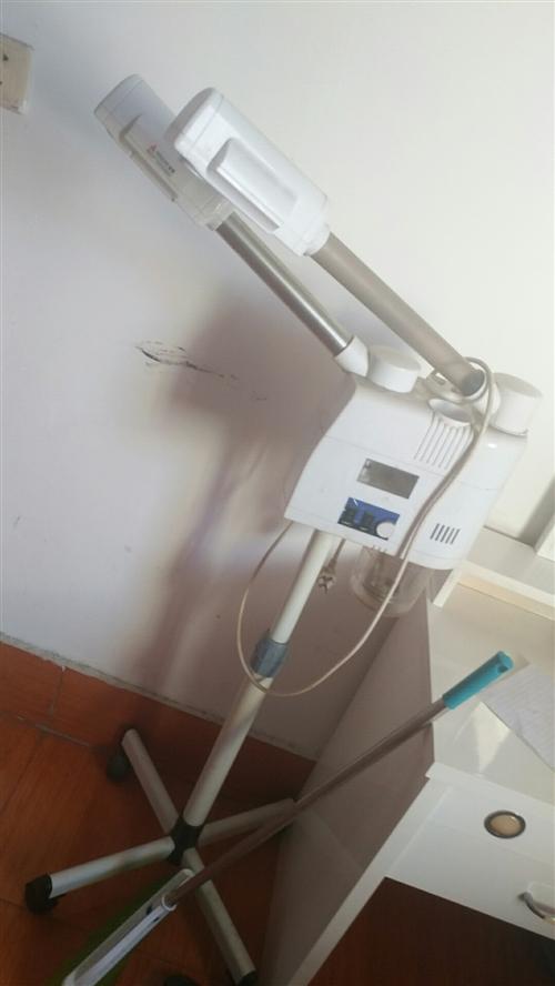 美容院――蒸面机器(冷热2用)13303976839微信电话同号