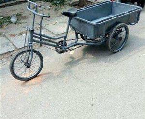 求购,脚蹬三轮车,要求六成新以上,型号中或大,价格便宜的。