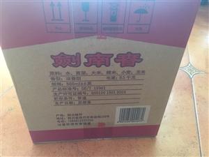 本人去年办事情,购买了两箱剑南春白酒,用了一箱,还剩一箱,一口价360元/瓶出售。