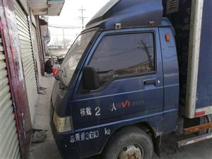 出售福田V1小型箱货一辆