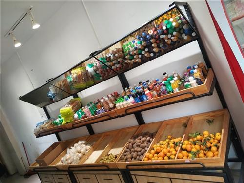 本人之前是开水果店的,现在改行做其他生意。水果货架9成新出售,需要的朋友联系。地点在榕江县弘坤商城。...