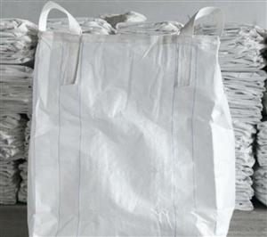 求购二手吨包袋编织袋  废的烂的  我都要   高价回收  价格电话联系