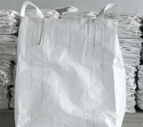 求購二手噸包袋編織袋  廢的爛的  我都要   高價回收  價格電話聯系