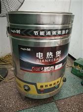 闲置全新煮面桶 220v 380v通用 平底更清洁 诚心需要请联系