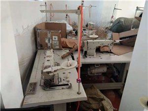 出售二手缝纫机,有意者联系