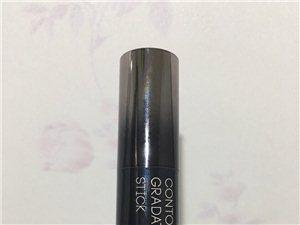 韩国谜尚双头修容笔,看了抖音之后买的,买回来不会用,九成新,绝对真的,唯品会买的,会画高光的女士收了...