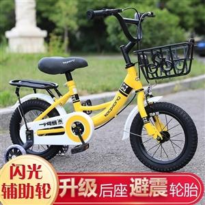 求购带辅助轮童车一辆,只要车子合适价格好商量