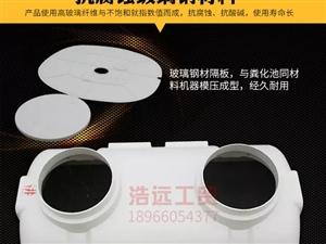 玻璃钢化粪池,2立方的,原价1450元,现在给钱就卖。澳门永利注册-澳门永利开户-澳门永利平台-js75a.com同城交易。