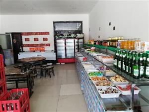 饭店东西处理了 饭店不干了,三开门展示柜,1200一个(有两个),2.2米卧式冰柜1600,1.2米...
