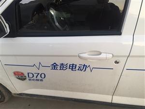 29000刚买的四轮电动车不到一个月出售,手续齐全