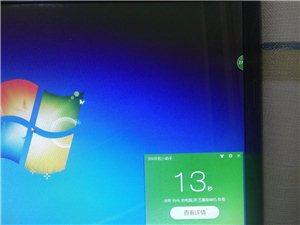 电脑是华硕,英特尔酷睿i3处理器,内存4G共两个内存条,硬盘320机械硬盘,后加装一个128G固态硬...