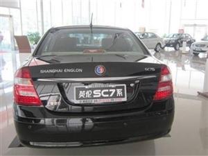 宝贝描述 英伦sc715私家车,本人特别爱惜车,所以车况很好,因买新车,现低价出售。1510170...