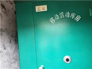 机械型保险柜三台。小的两个。大的一个!15934640093