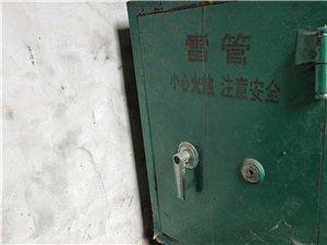 统统白菜价!机械型保险柜,大的一个可容一吨东西!小的是双层的两个!15934640093