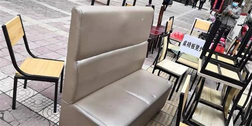 现有一批桌椅板凳处理,小餐馆,饭店,家用都可以,质量不错价格优惠,有意者可来电,地址:彬县名士花园 ...