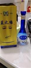 蓝之缘白酒,单位福利.原价128,现在25一瓶,家里人不喝,就是卖个运费钱,想要的联系,多要价格还可...