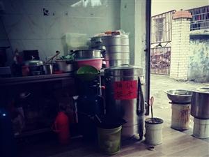 低价转让蒸包炉,煮面桶,煤气罐,案板,冰箱,消毒柜,灭蝇灯。
