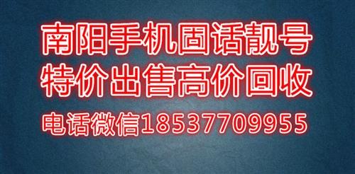 节能一分手机卡 有需要的私聊啦 欢迎同行转发 66120998 66121998 6612...