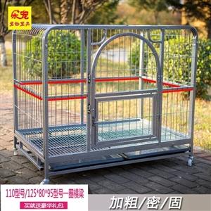 转让养狗用的大铁笼子,7层新买来没用几回,可以养大型犬1只小狗5只,笼子结构合理空间舒适有利于喂养和...
