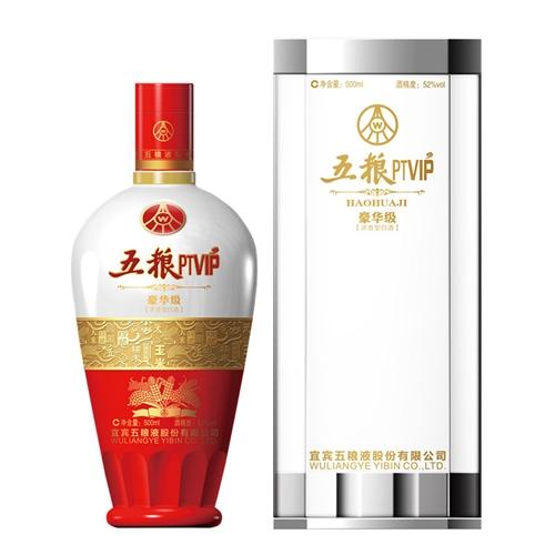 【五粮液央视主推】五粮PTVIP豪华级52度500ML浓香型白酒多规格100一瓶