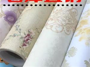 品牌壁纸厂家批发,有需要的上门选纸……价格都在40到60之间……有需要的联系15101767727